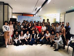 20190719太平洋保险新人12届高峰论坛