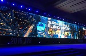 业务变革的基石——2016因特尔中国行业峰会