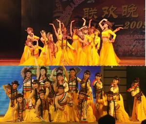 藏族舞《康定情歌》