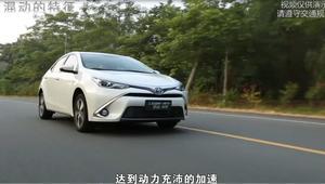 广汽雷凌双擎产品宣传片