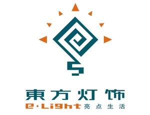 东方灯饰VI设计