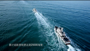 港珠澳大桥宣传片