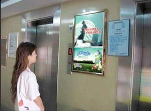 电梯媒体广告位